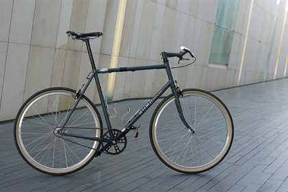 Kumo Cycles 650b Travel Bike