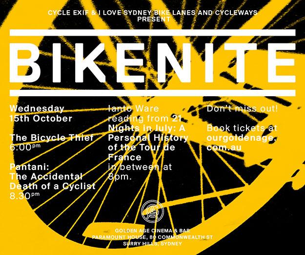 Golden Age Cinema Bike Nite