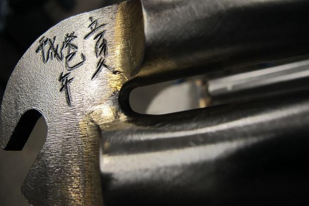 Forging The Sword Of Mind: Rew10 Mei-Kiri