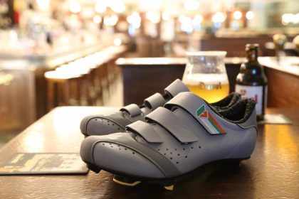 Look Of Luxe: Brancale Dynamic II Cycling Shoes